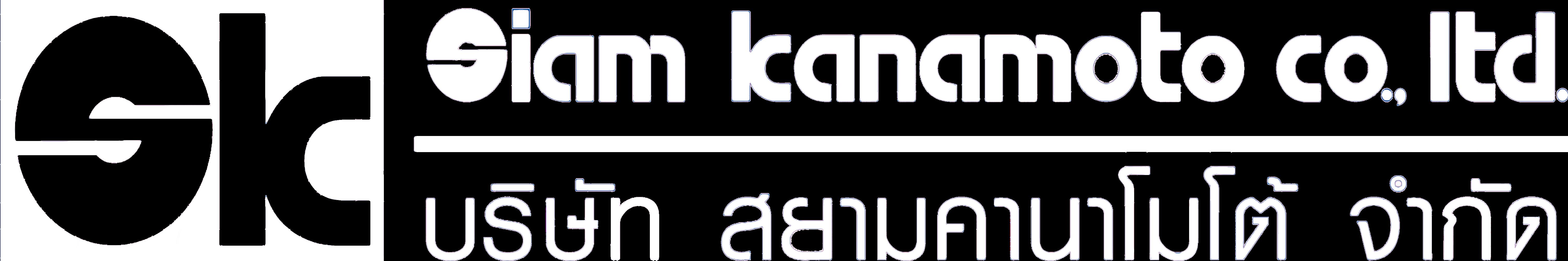 siamkanamoto